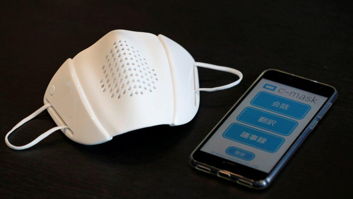 Crean una mascarilla inteligente que se conecta al móvil por Bluetooth