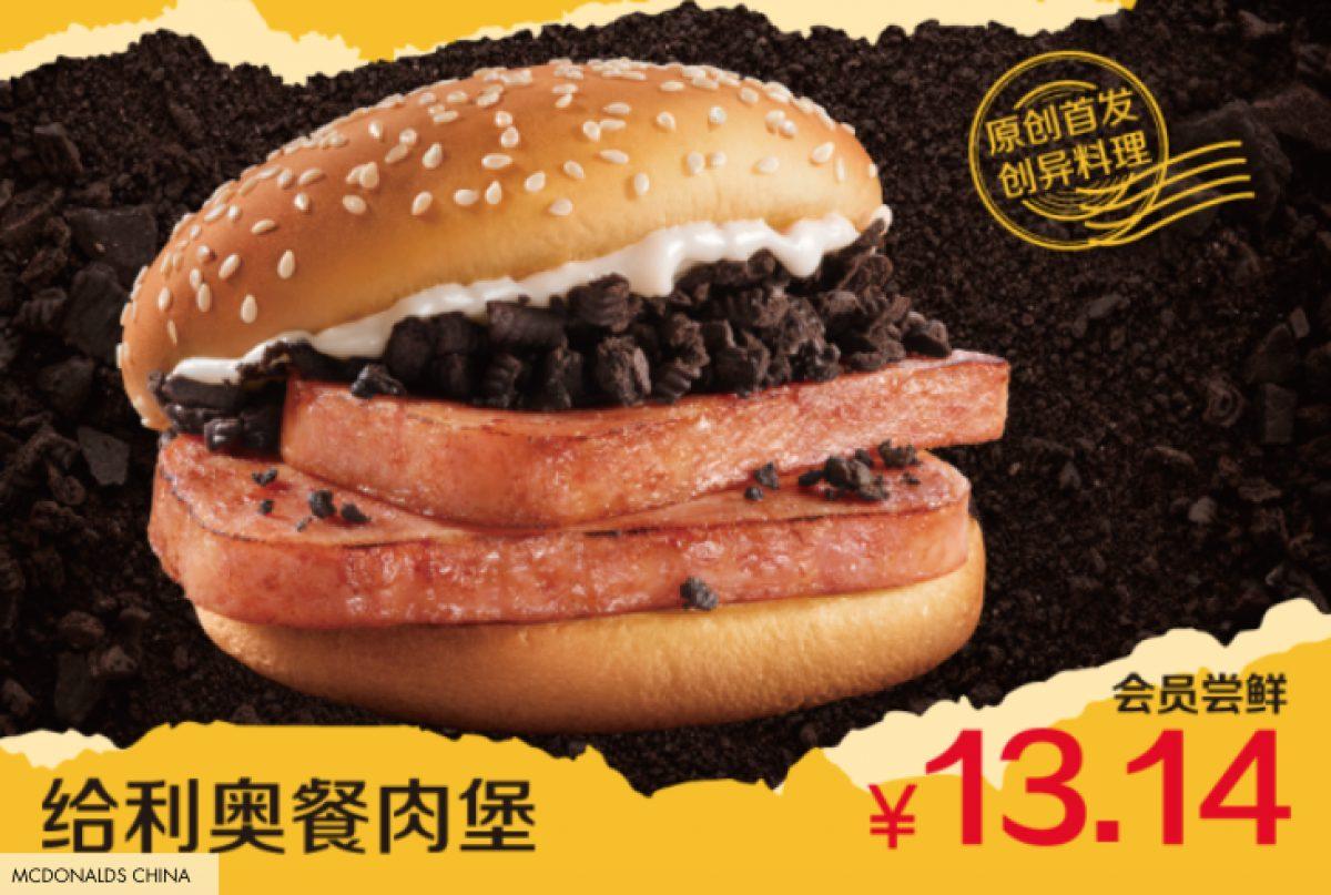 VIDEO | Restaurante de hamburguesas lanzó una insólita hamburguesa con Oreo