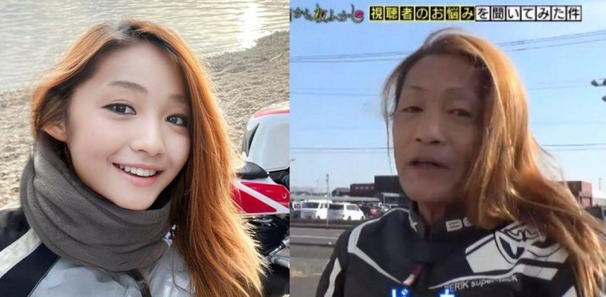 'Influencer' japonesa resulta ser un hombre de 50 años que usa filtros para parecer mujer