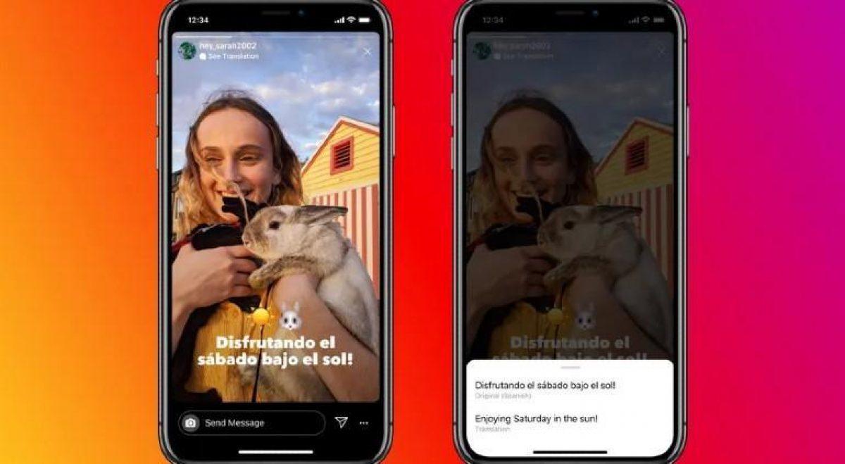 Instagram presenta una nueva opción que ayudará a los extranjeros en el mundo