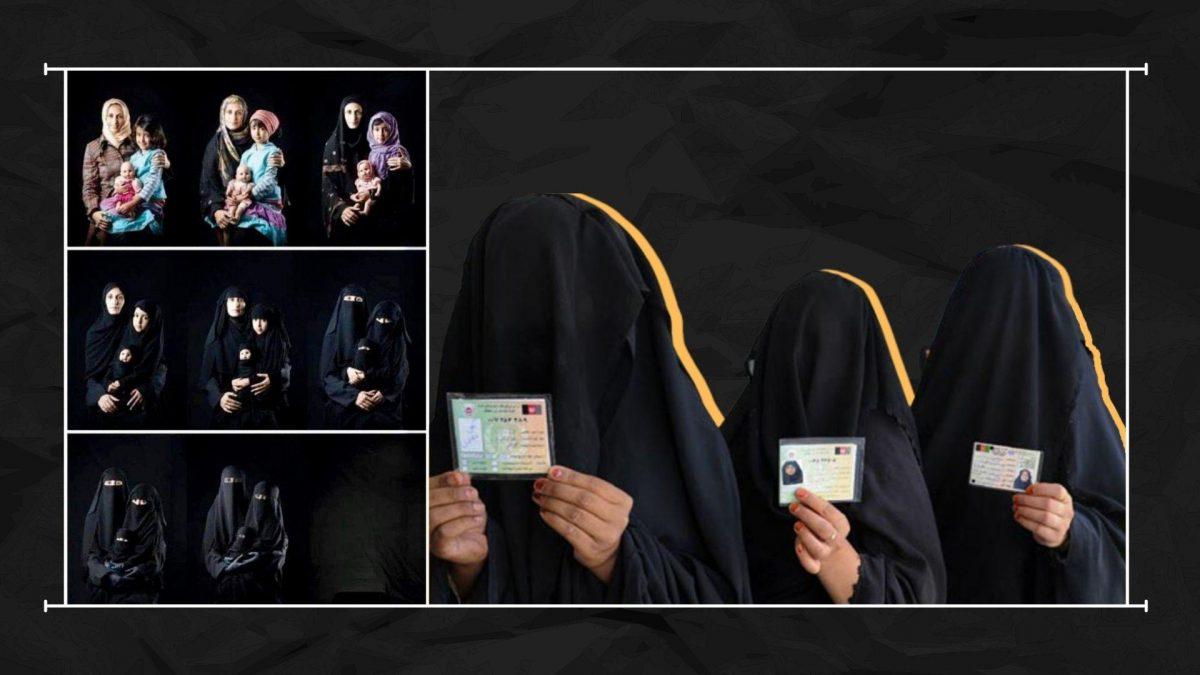 ¿Qué pasará con las mujeres en Afganistán?