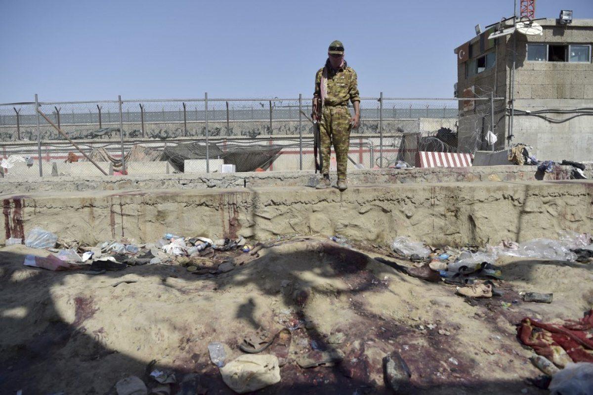 Estados Unidos lanzó un ataque aéreo contra ISIS-K tras el atentado en Kabul