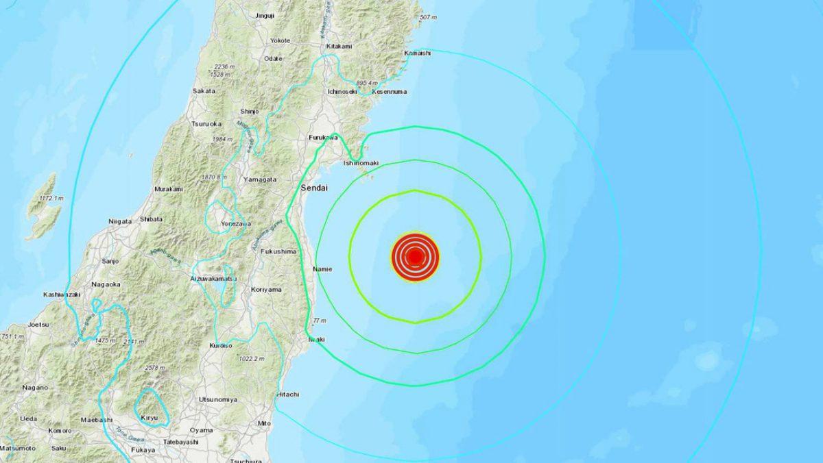 Tiembla la Tierra: terremoto de magnitud 7,0 frente a la costa de la prefectura japonesa de Fukushima