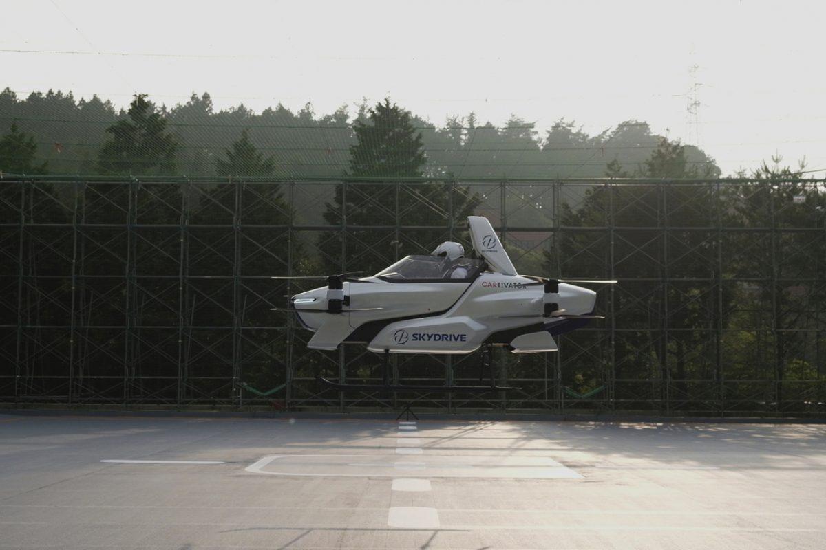 """VIDEO: El coche volador tripulado """"más pequeño del mundo"""" realiza una prueba exitosa de vuelo"""