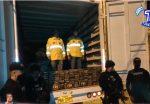 VIDEO | Policía Nacional incautó camión con más de 250 kilos de cocaína en Yaguachi, provincia del Guayas