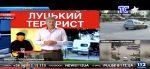En vivo: Autoridades tratan de negociar con sujeto con explosivos que secuestró bus con varias personas