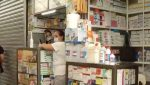 VIDEO | Más de 19 mil medicamentos fueron decomisados en el sector de la Bahía de Guayaquil
