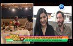 VIDEO | Así fue como Au-D le pidió matrimonio a su novia