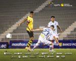 ¡SORPRESA! Barcelona cae derrotado ante Guayaquil City